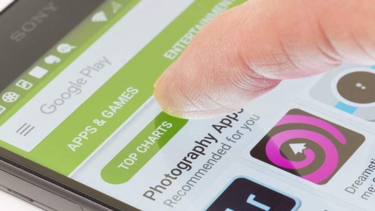 Сколько приложений из Google Play собирают о вас информацию