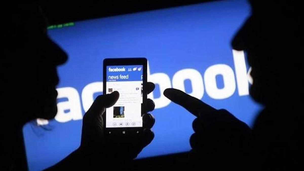 Facebook видалив більше 80 сторінок, груп і аккаунтів