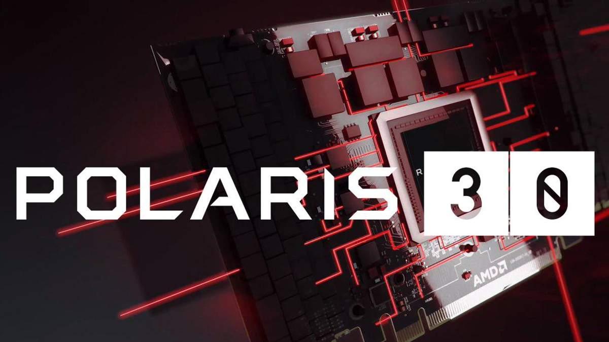 Видеокарта AMD Radeon RX 590 дебютирует уже в ноябре: детали