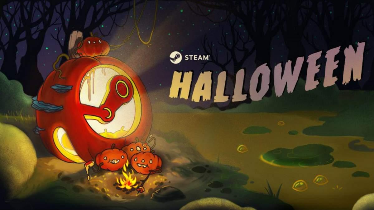 Хелловінський розпродаж Steam 2018: на які ігри знижки