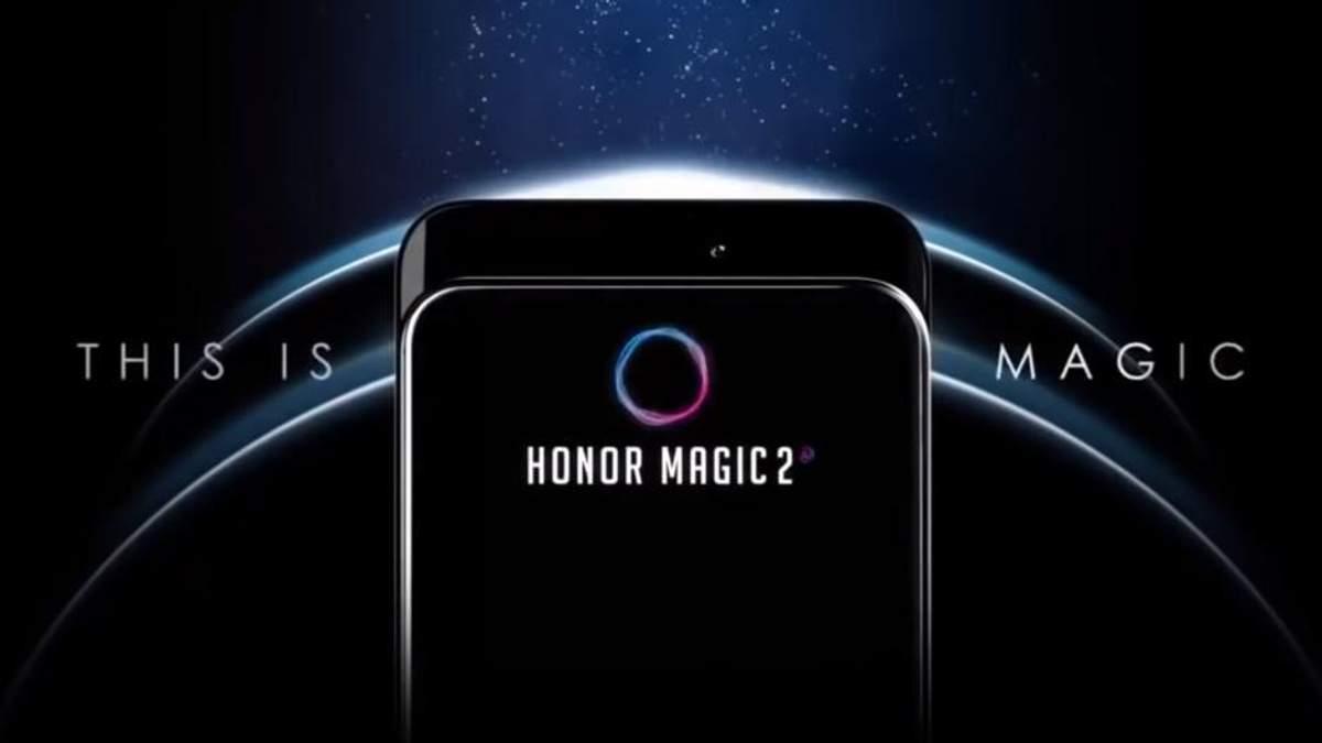 Honor Magic 2: реальні фото