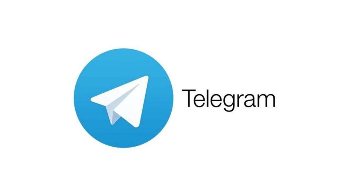 В Telegram обнаружили уязвимость