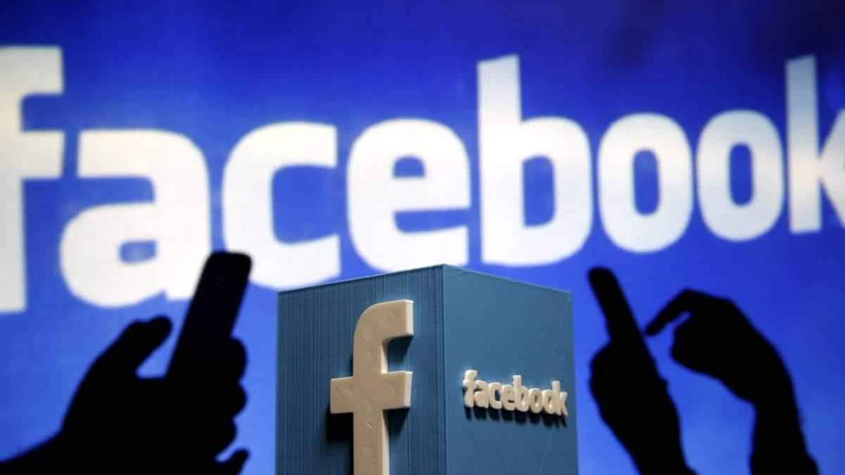Масштабна хакерська атака на Facebook: найбільше постраждали українці