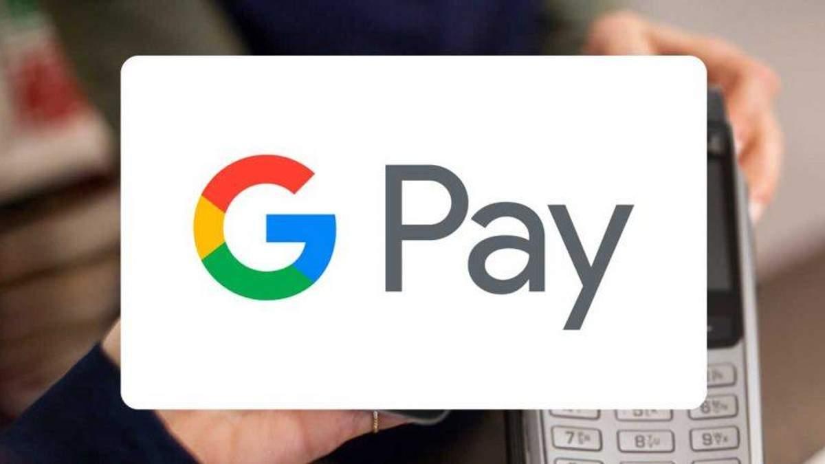 Чому зручно платити смартфоном