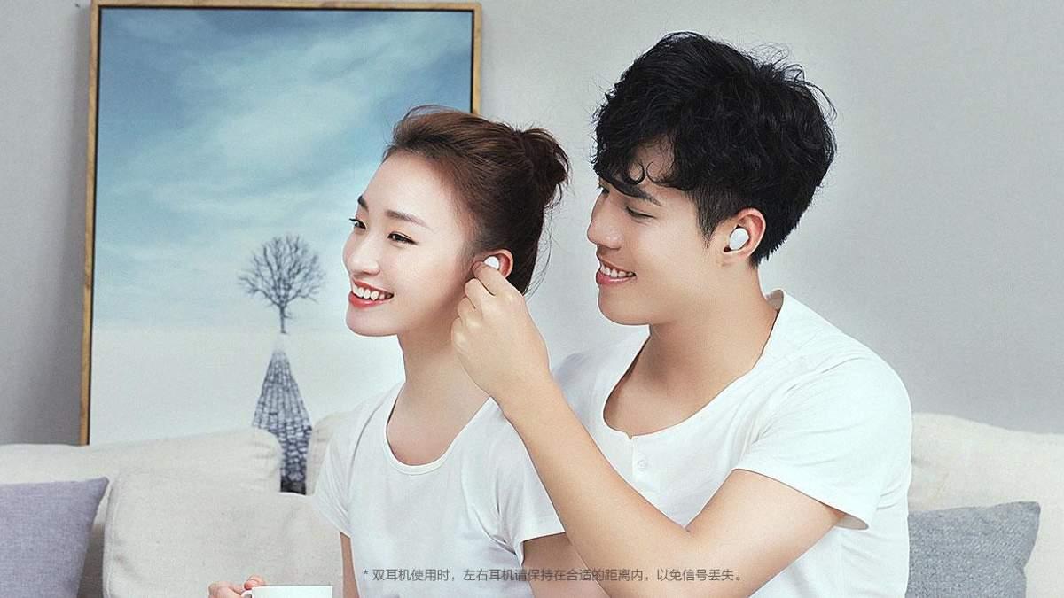 Наушники Xiaomi Mi AirDots Youth Edition