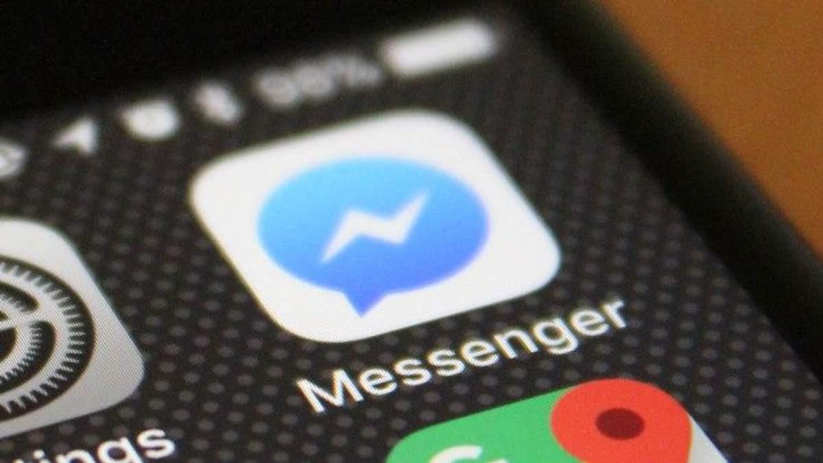 В Facebook Messenger можно будет удалять сообщения