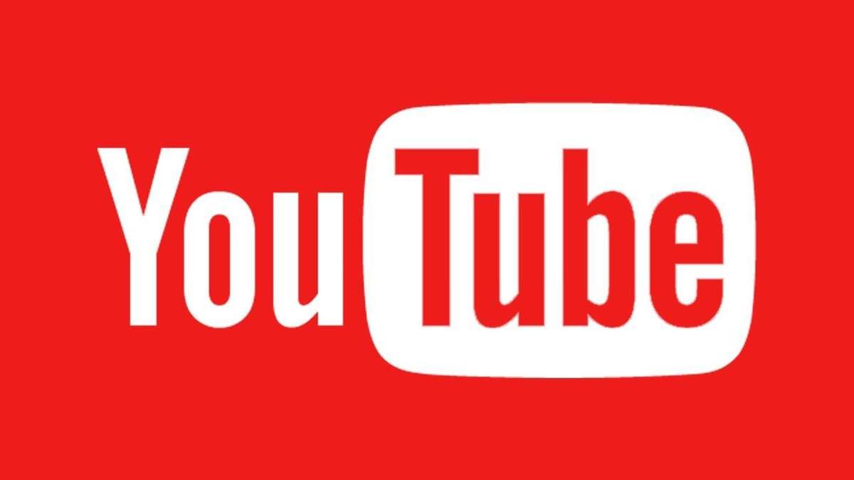 Що найчастіше дивляться на YouTube: найпопулярніші теми