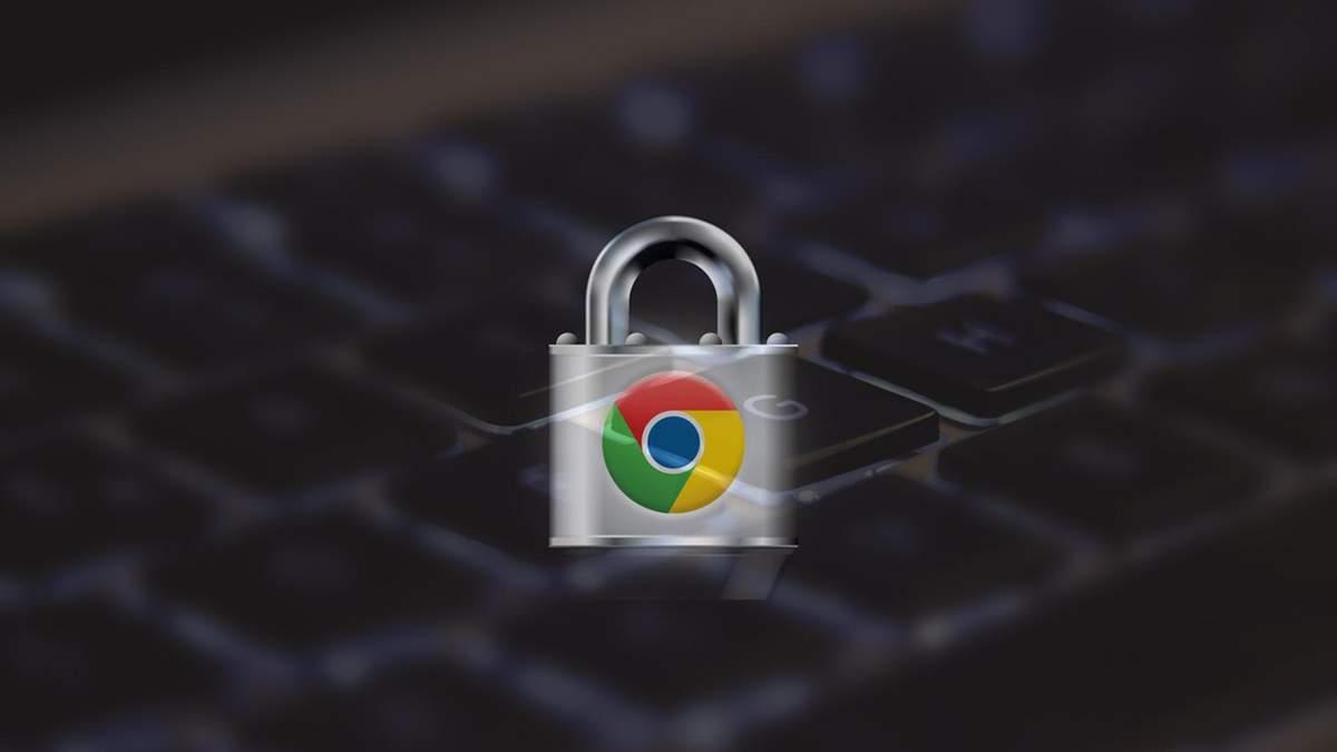 Мобільний Google Chrome незабаром почне попереджати про підступні сайти, які намагаються вивести ваші гроші з рахунку