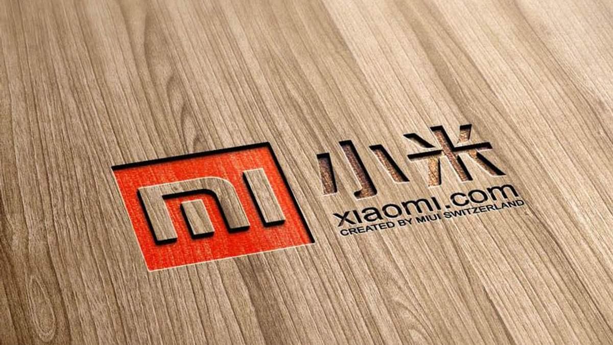 В Україні не можуть поділити торгову марку  Xiaomi: причина конфлікту
