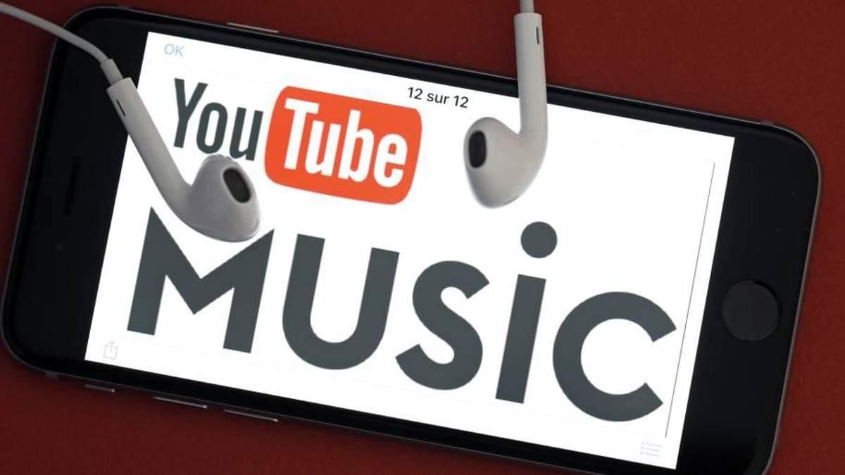 YouTube Music в Украине