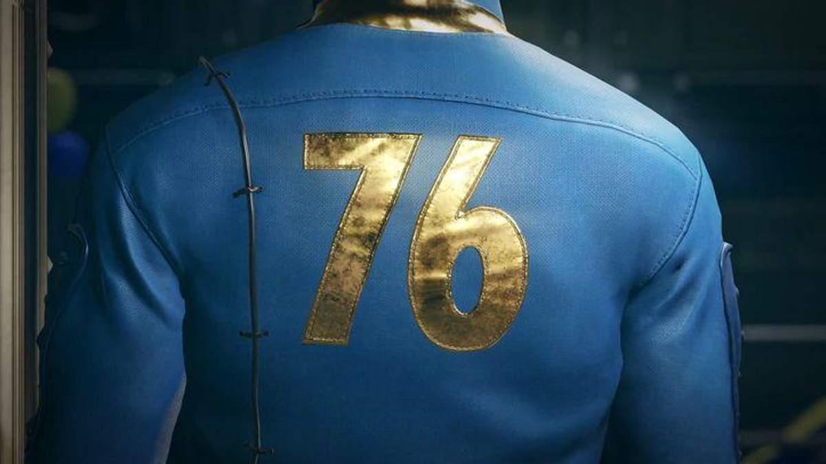 Fallout 76: постапокаліптична гра офіційно доступна на PC, PlayStation та Xbox