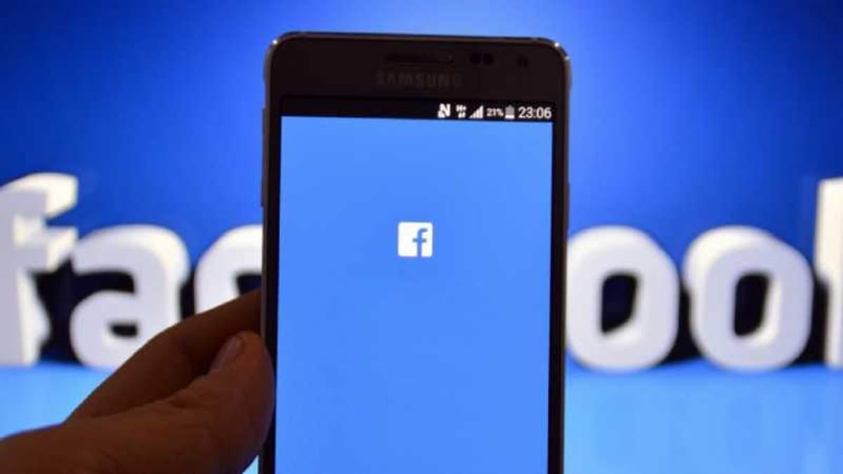 Працівники Facebook переходять на Android-смартфони
