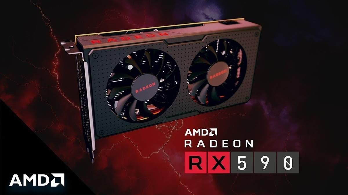 """AMD представила бюджетного """"ігрового монстра"""" – відеокарту Radeon RX 590"""