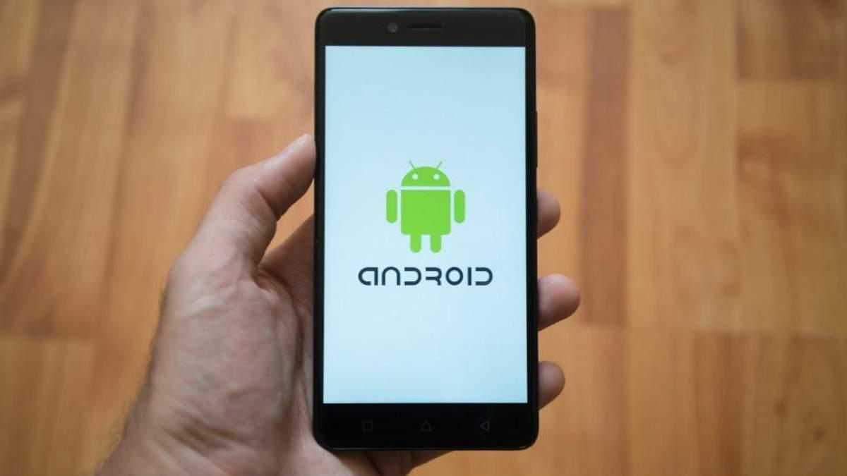 Корисні функції, які є лише в Android