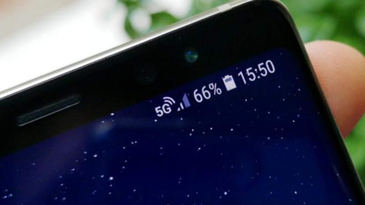 Скільки доведеться доплатити за 5G в смартфоні