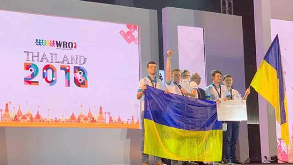 Українці перемогли на Всесвітній олімпіаді з робототехніки