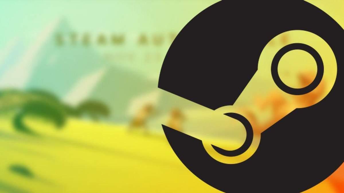 В Steam розпочався осінній розпродаж ігор