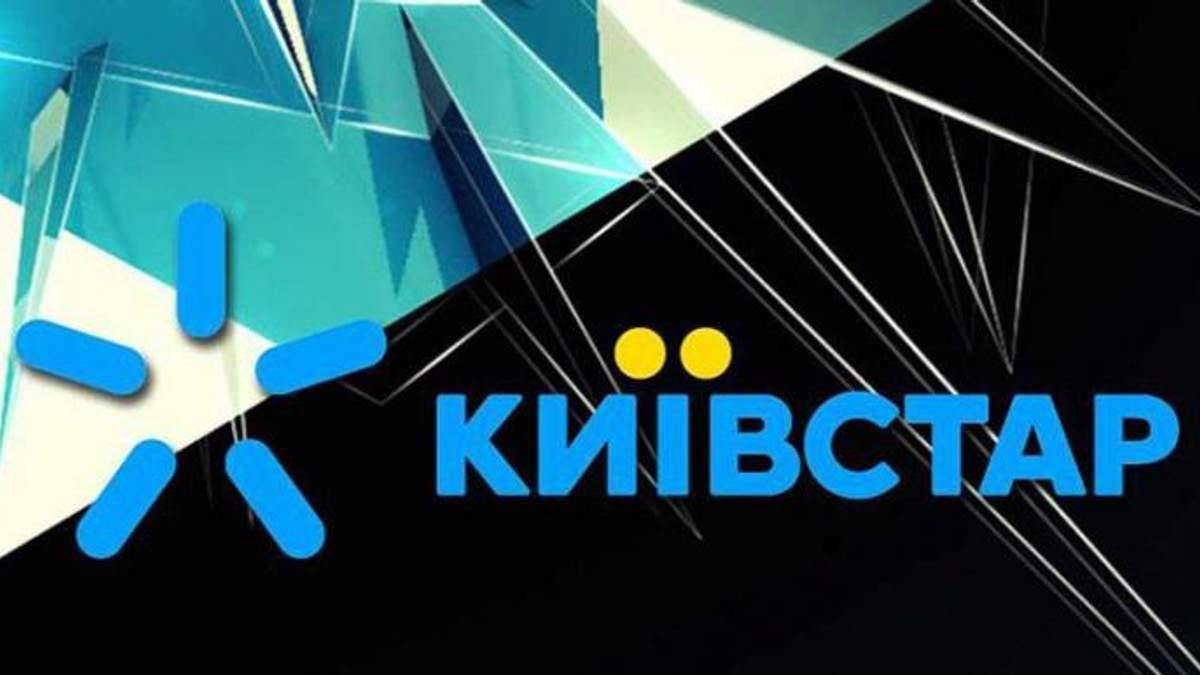 На что украинцы тратят 4G трафик
