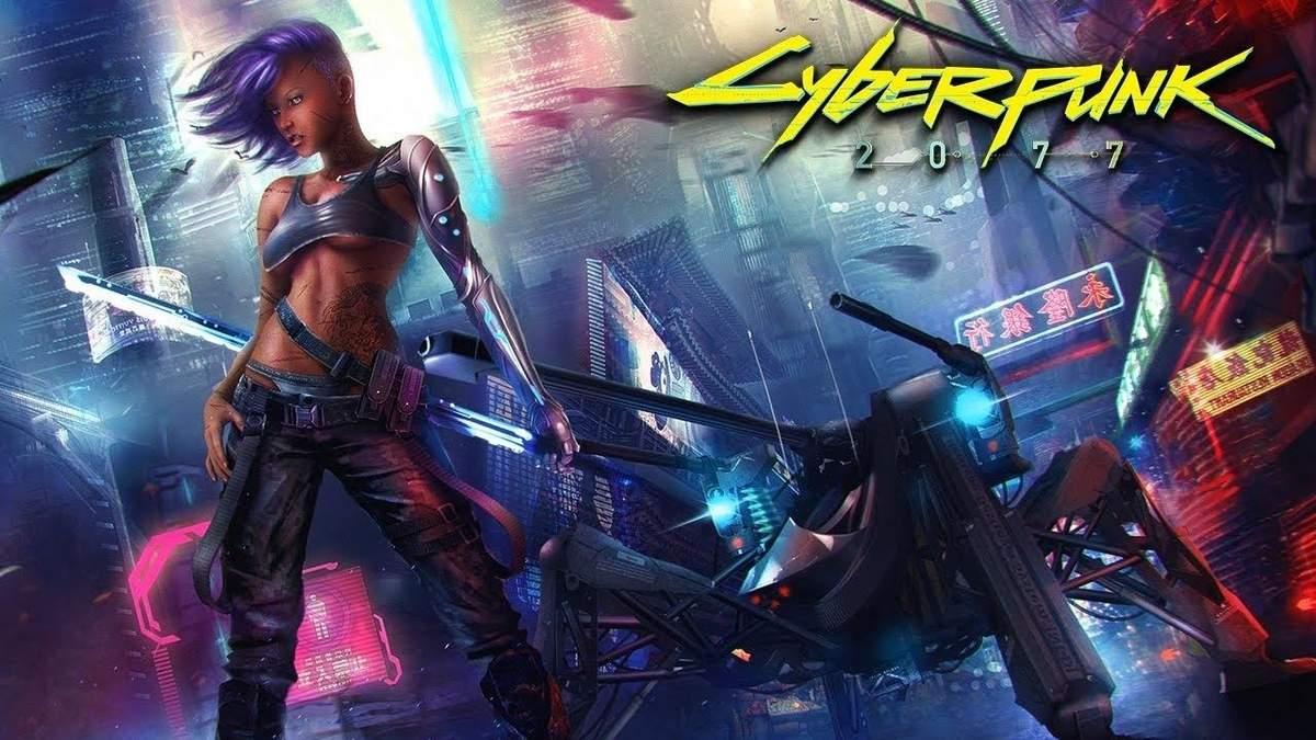 Гра Cyberpunk 2077 може повторити успіх шутера Red Dead Redemption 2