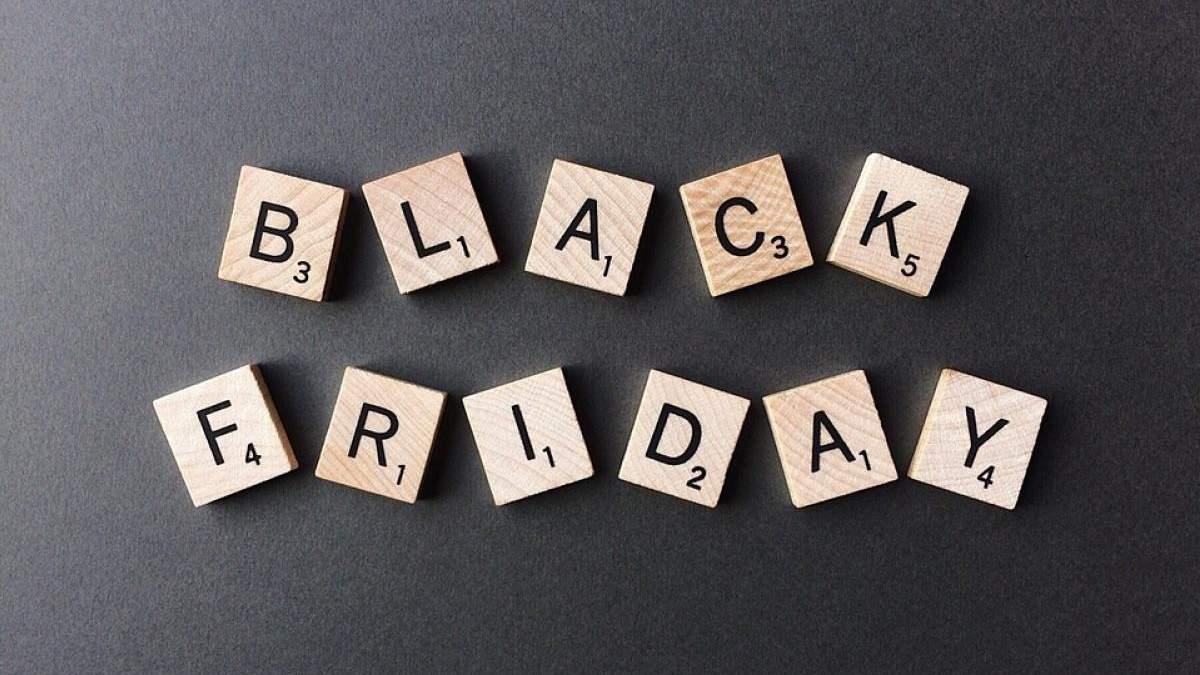 Чорна п'ятниця в інтернет-магазинах