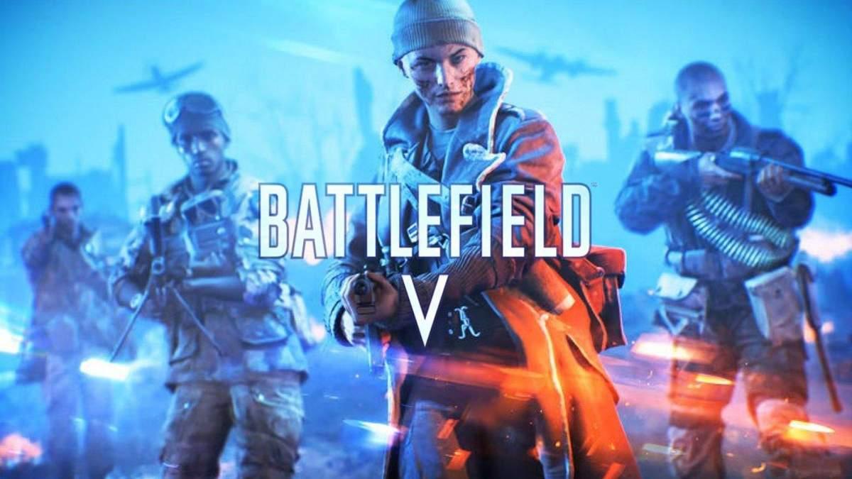 Гру Battlefield V можна придбати за пів ціни