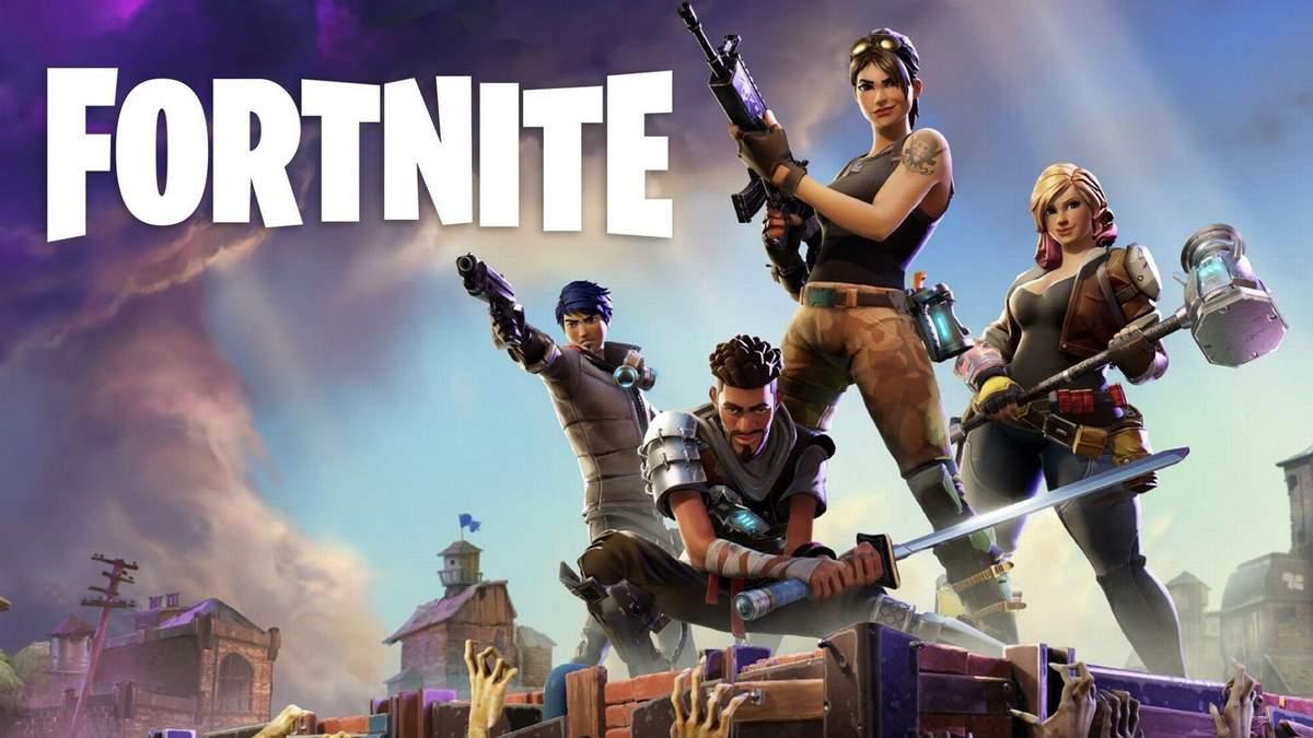 Кілість гравців в Fortnite зросла до 200 мільйонів