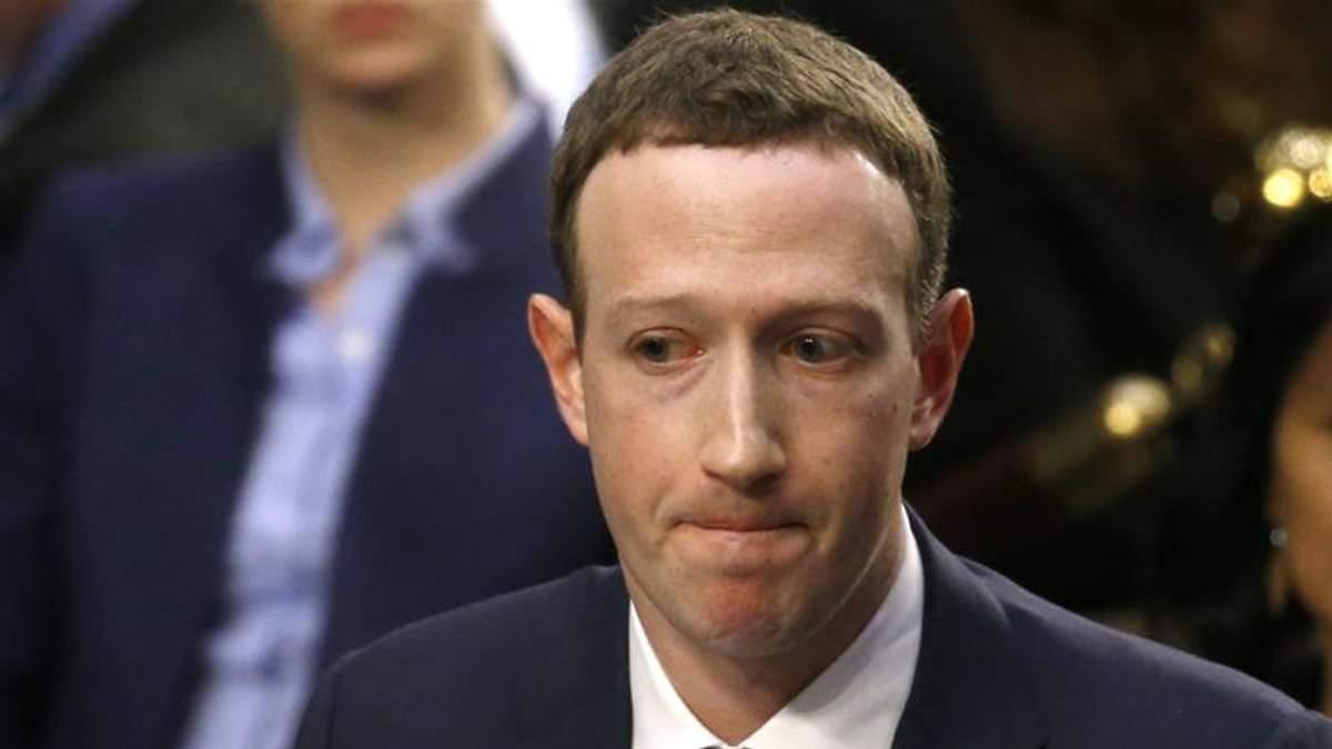 Компрометуюче внутрішнє листування працівників Facebook злили у відкритий доступ
