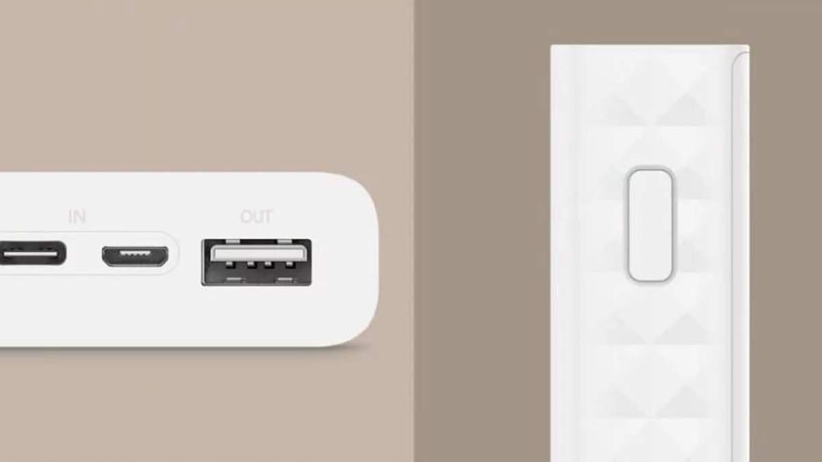 Xiaomi випустила павербанк у стильному дизайні