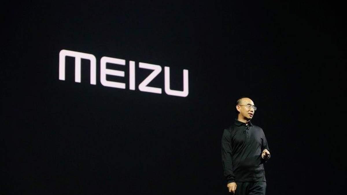 Голова Meizu розкритикував популярні тренди серед виробників смартфонів