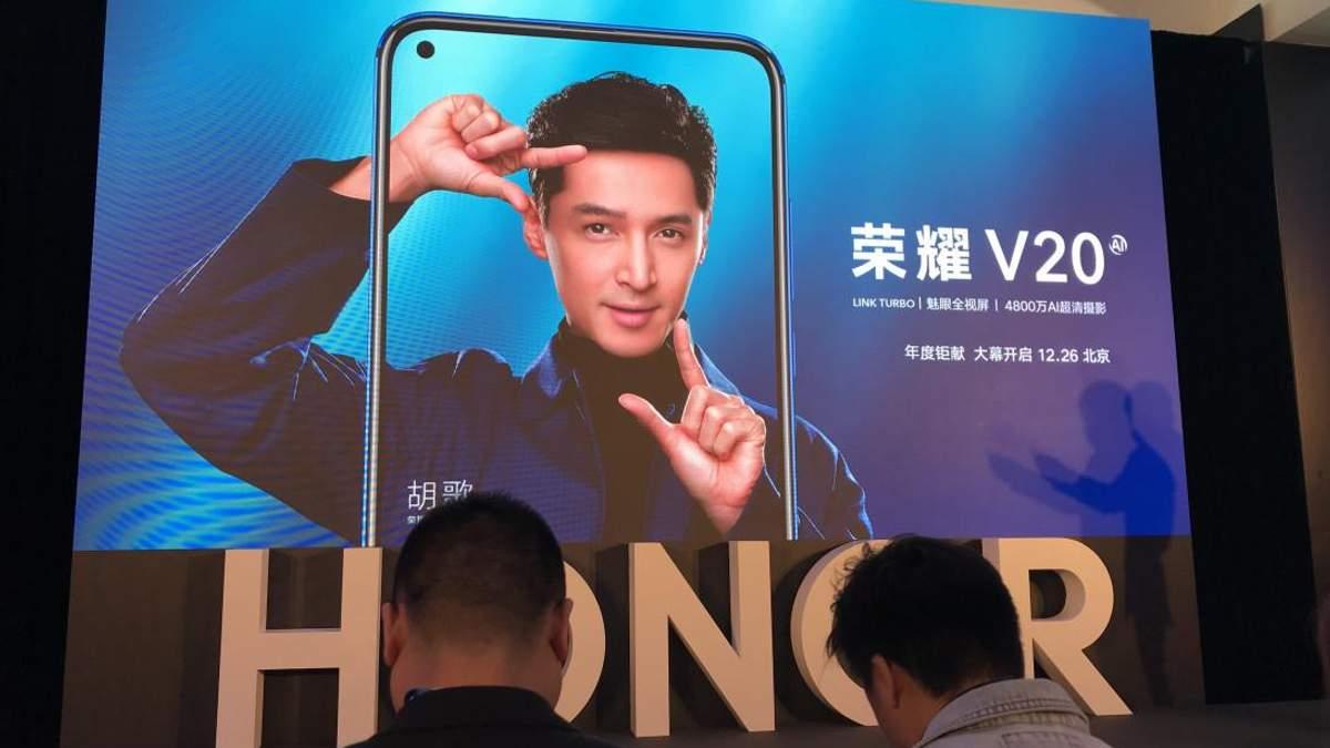"""Huawei провела закриту презентацію та представила Honor View20 з """"діркою"""" в екрані"""