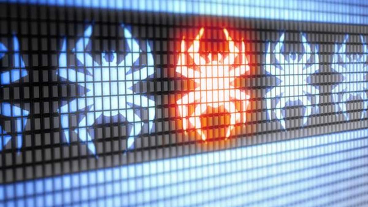 Вірусна атака в Україні 2018 як захистити комп'ютер від злому