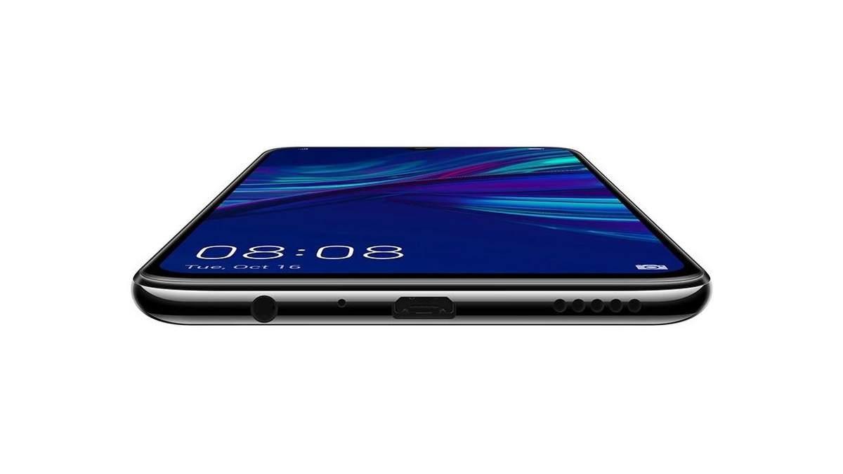Неанонсований смартфон Huawei P Smart 2019 засвітився в мережі: характеристики і фото