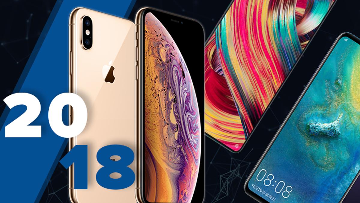 Кращі смартфони 2018 року: рейтинг