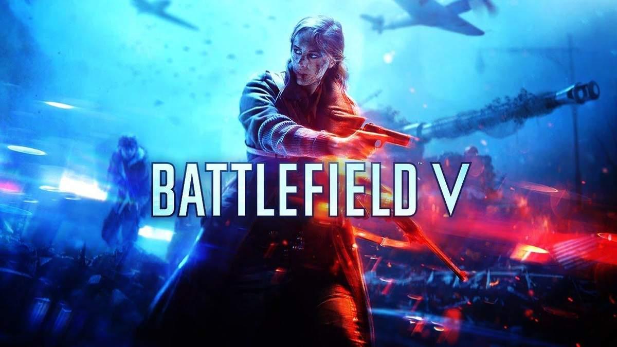 У грі Battlefield V з'явиться внутрішньоігрова валюта
