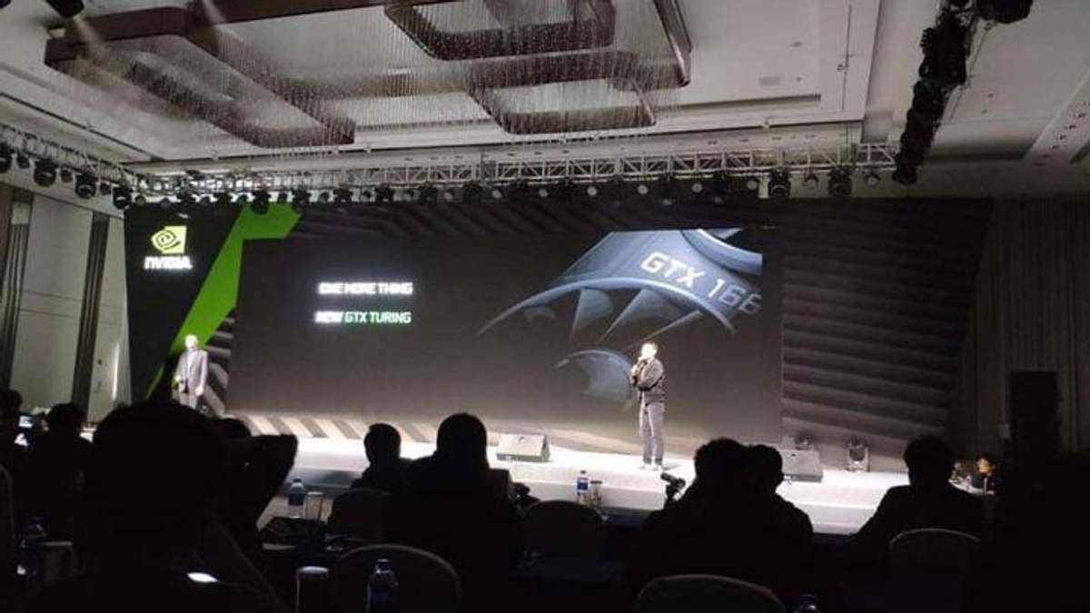 Відеокарти NVIDIA GeForce GTX 1660 представили в Китаї