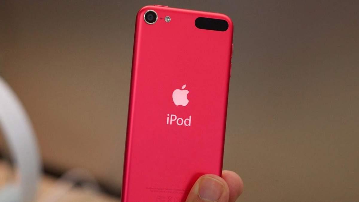 Apple перетворить iPod touch на ігрову консоль