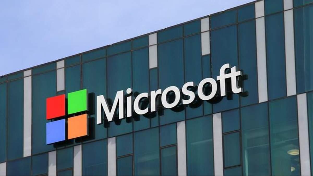 Збій у роботі сервісів Microsoft