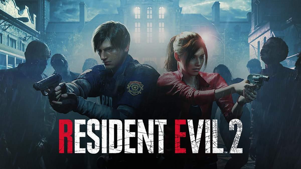 Resident Evil 2 Remake: системні вимоги, трейлер, сюжет
