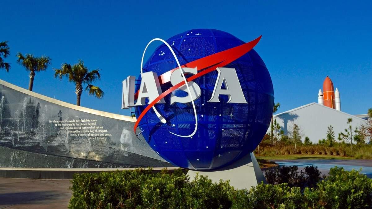 NASA будет защищать Землю от астероидов