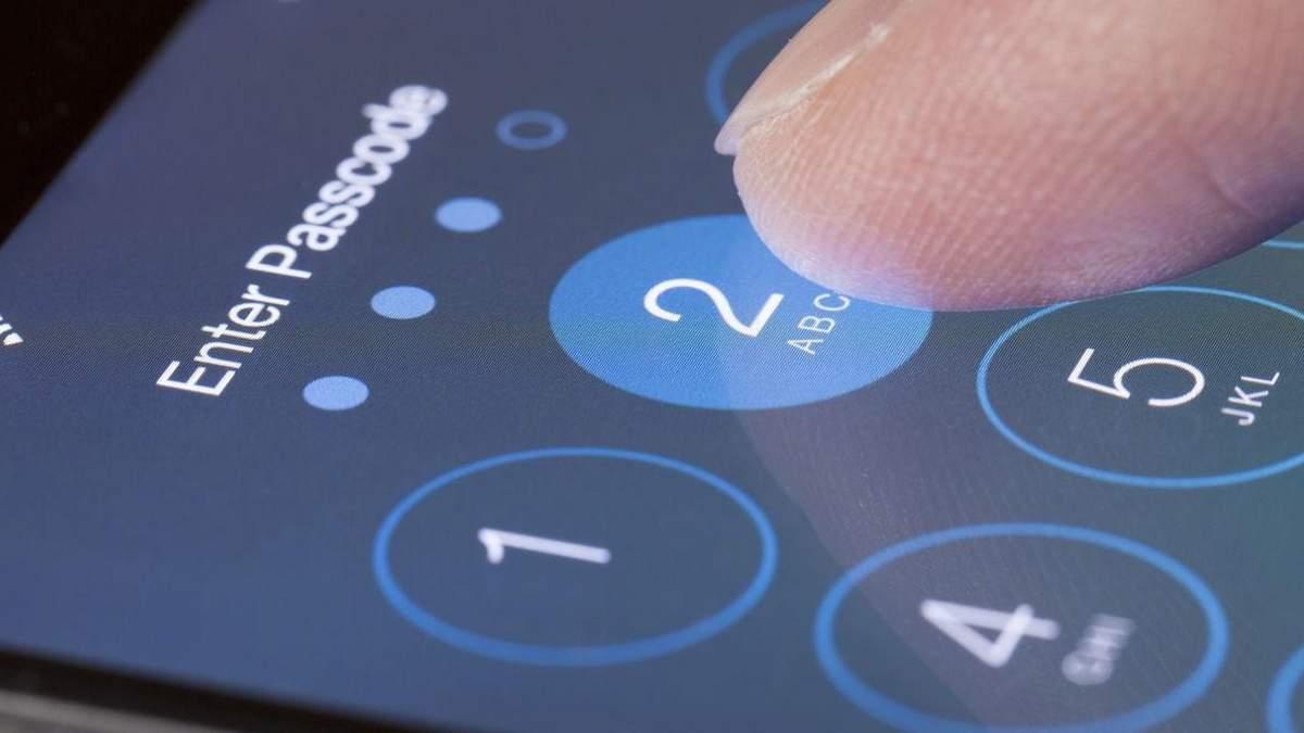 Як підібрати надійний пароль
