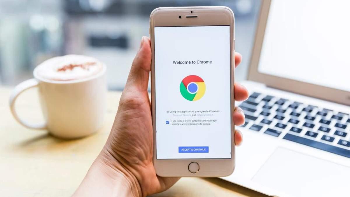 """Google Chrome будет блокировать """"похожие URL-адреса"""""""
