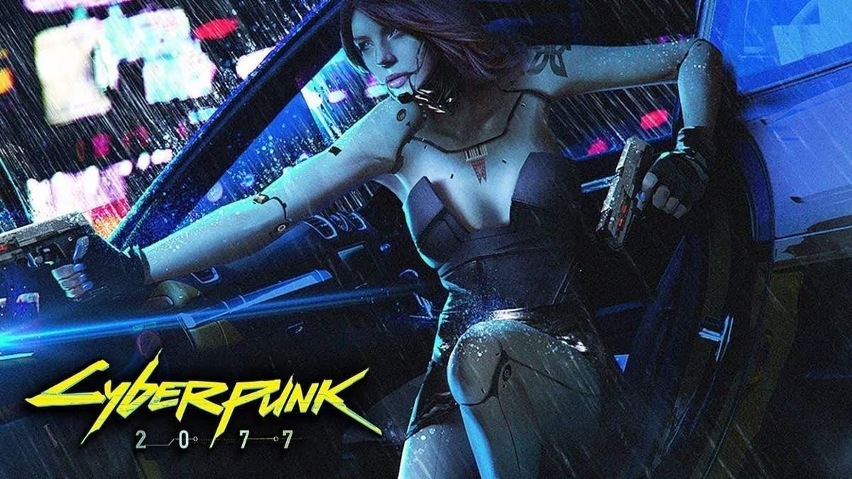 Постер гри Cyberpunk 2077