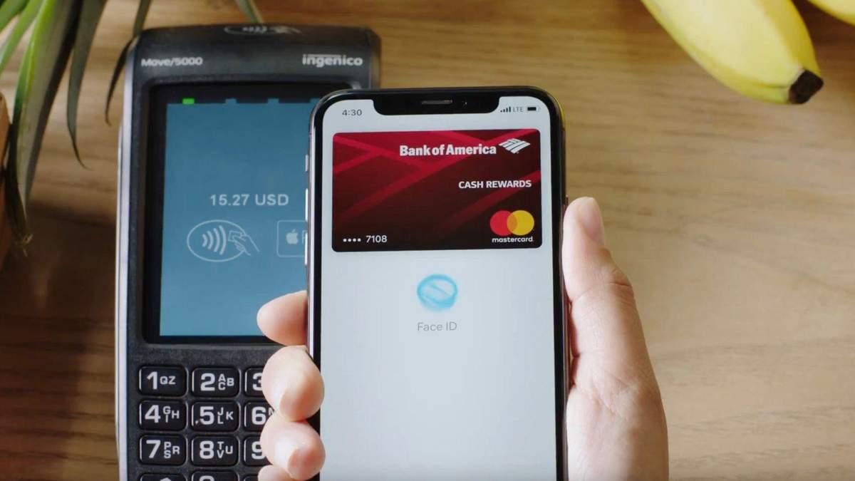 Послуга Apple Pay стала доступна для користувачів ще одного українського банку
