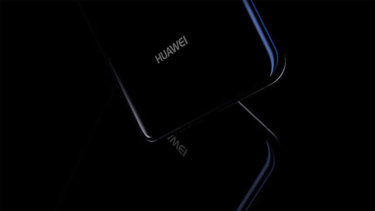 Смартфон Huawei P30 Pro отримає цікаве розміщення основної камери: фото