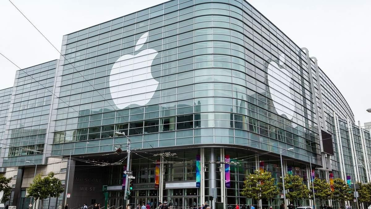 Концепт майбутнього: як виглядатиме iPhone 2020 року