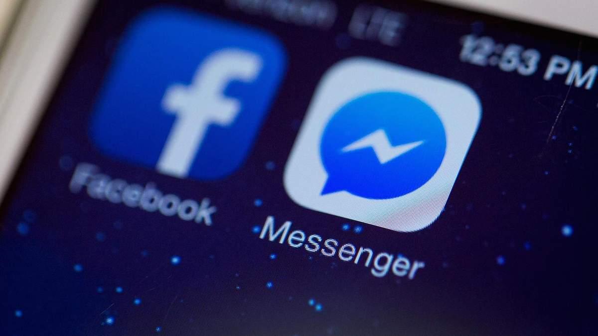 Facebook дозволив видаляти надіслані повідомлення у Messenger