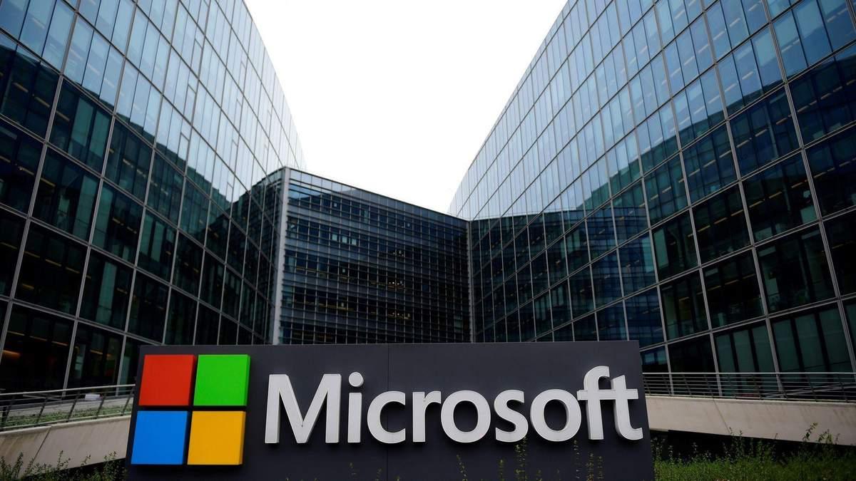 Microsoft в Украине получил нового руководителя
