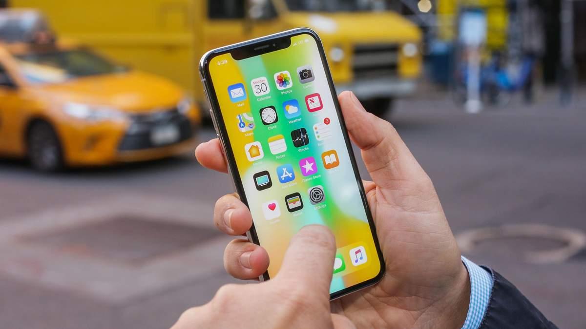 Додатки для iPhone стежать за користувачами навіть не питаючи дозволу