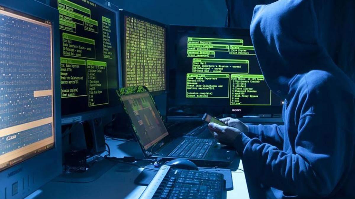 Сайт МОЗ атакували хакери