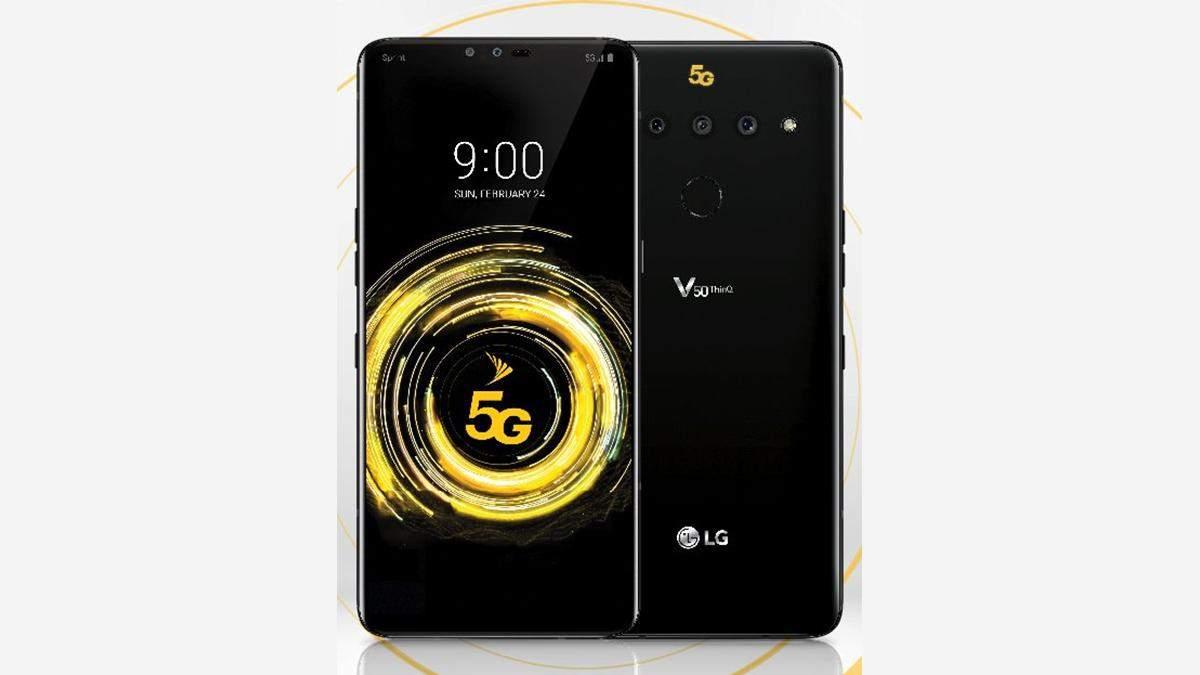 LG V50 ThinQ: фото, характеристики, ціна